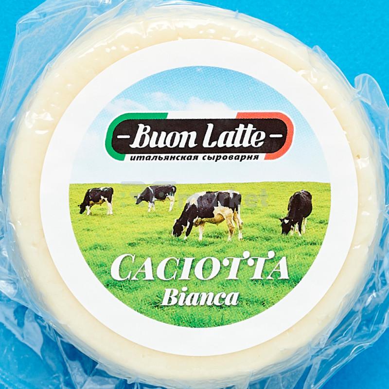 "Сыр Качотта бьянка ""Buon Latte""  (250 гр)"