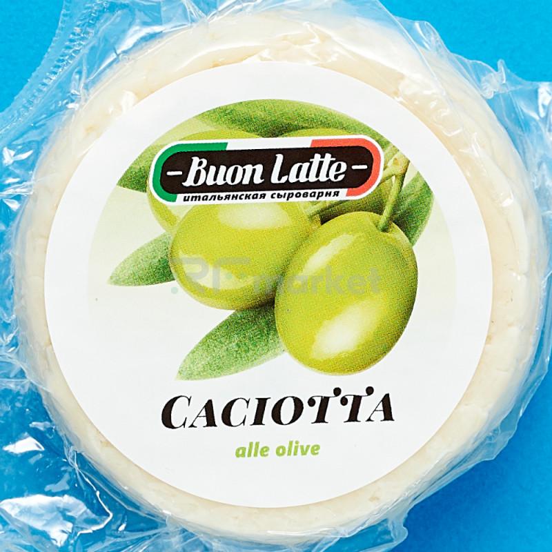 "Сыр Качотта с зелеными оливками  ""Buon Latte""  (250 гр)"