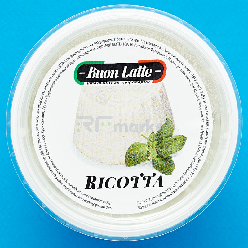 "Сыр Рикотта ""Buon Latte""  (300 гр)"