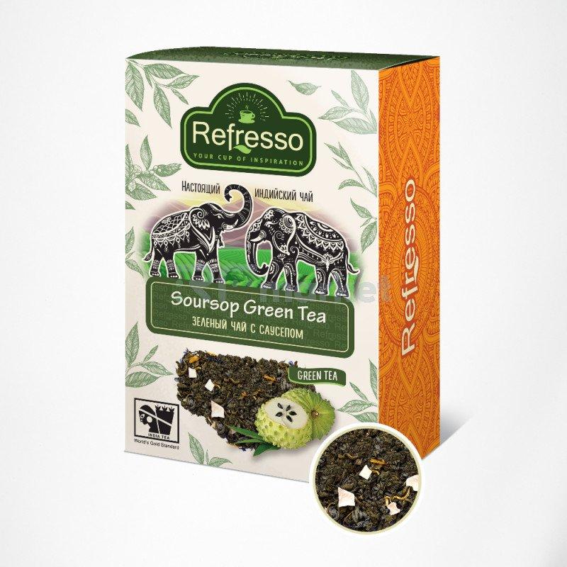 Чай зеленый чай с саусепом 250 гр., Рефрессо/Refresso