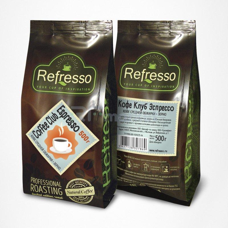 Кофе Клуб Эспрессо зерно, 500 гр., Рефрессо/Refresso