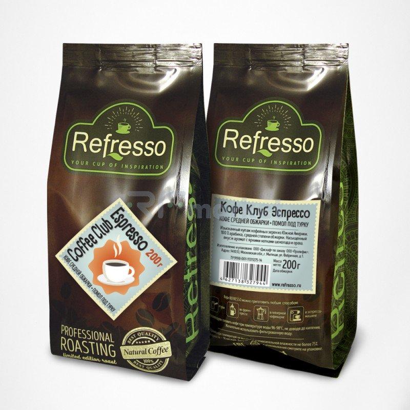 Кофе Клуб Эспрессо молотый под турку, 200 гр., Рефрессо/Refresso