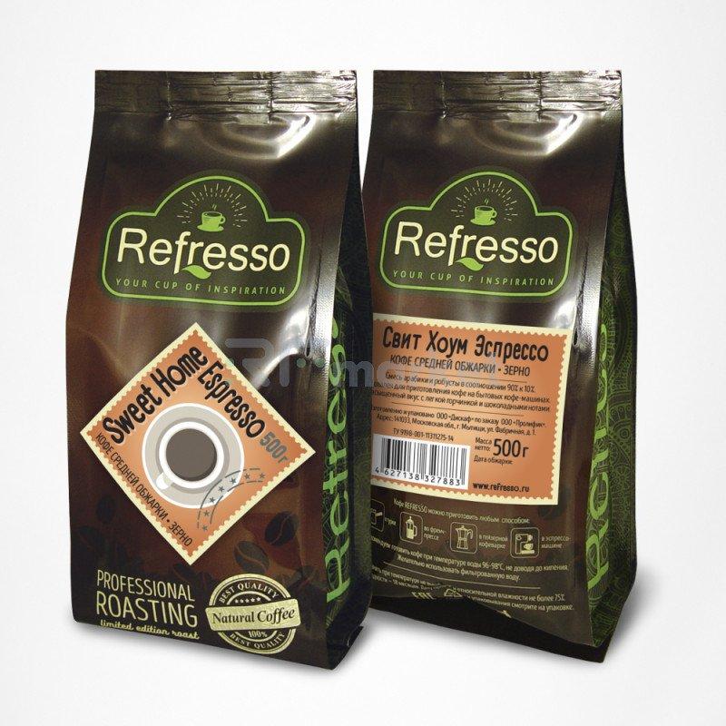 Свит Хоум Эспрессо зерно, 500 гр., Рефрессо/Refresso