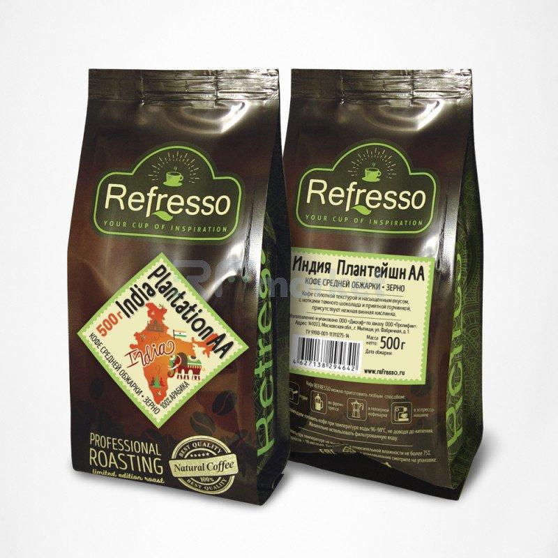 Индия Плантейшн АА кофе моносорта зерно, 500гр., Рефрессо/Refresso