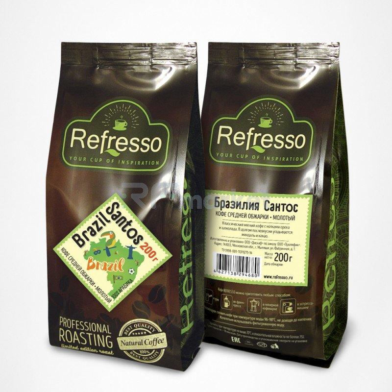 Бразилия Сантос кофе моносорта молотый, 200 гр., Рефрессо/Refresso