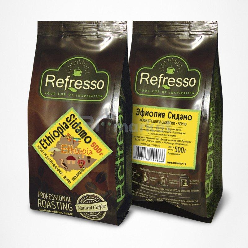Эфиопия Сидамо кофе моносорта зерно, 500 гр., Рефрессо/Refresso