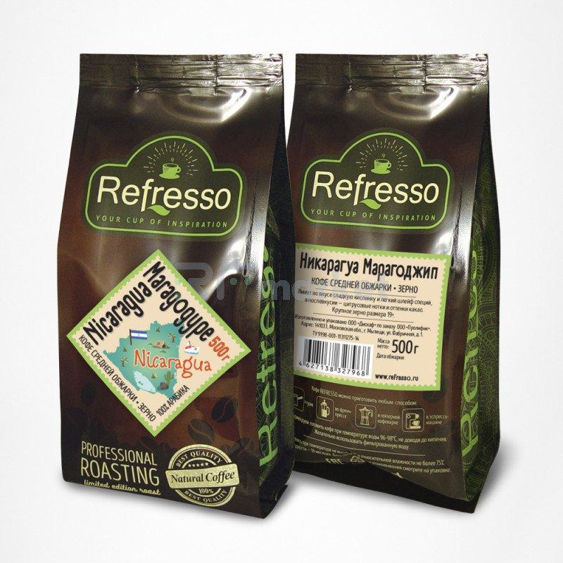 Никарагуа Марагоджип кофе моносорта зерно, 500 гр., Рефрессо/Refresso
