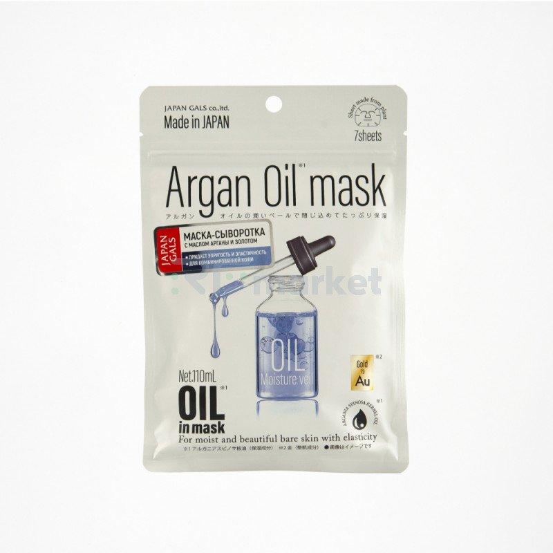 JAPAN GALS Маска-сыворотка с аргановым маслом и золотом для упругости кожи, 7 шт
