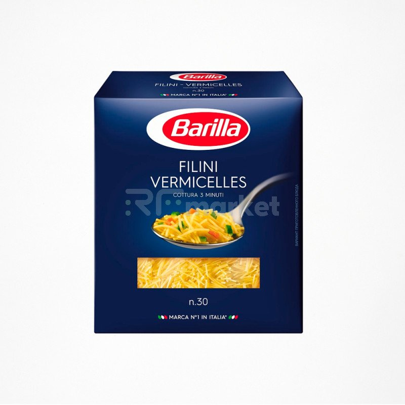 Barillа FILINI VERMICELLES №30 филини, 450 г
