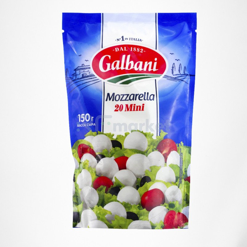 Моцарелла 150 гр. мини сыр 45%, Гальбани/Galbani