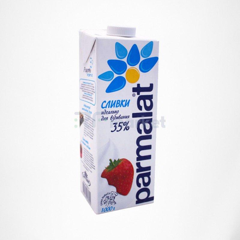 Сливки 35% 1 л, Пармалат/Parmalat