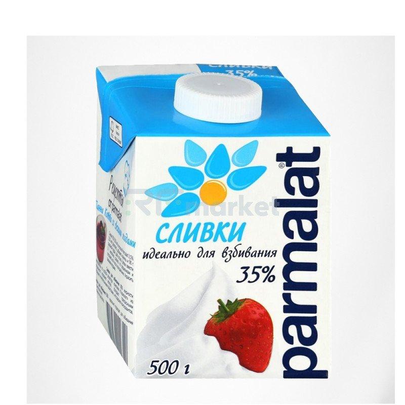 Сливки 35% 0,5 л, Пармалат/Parmalat