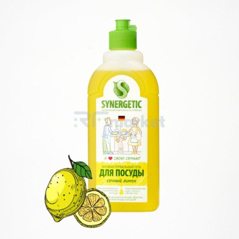 Гель для мытья посуды, овощей и фруктов Synergetic, антибактериальный, биоразлагаемый, с ароматом лимона, 0,5 л