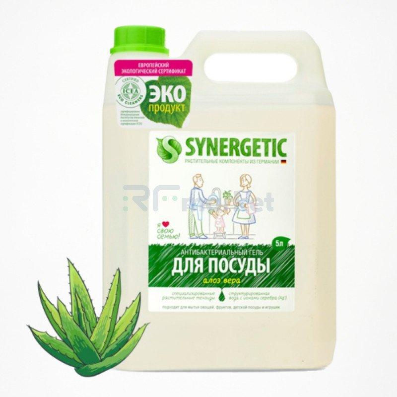 Гель для мытья посуды, овощей и фруктов Synergetic, антибактериальный, биоразлагаемый, с ароматом алоэ, 5 л