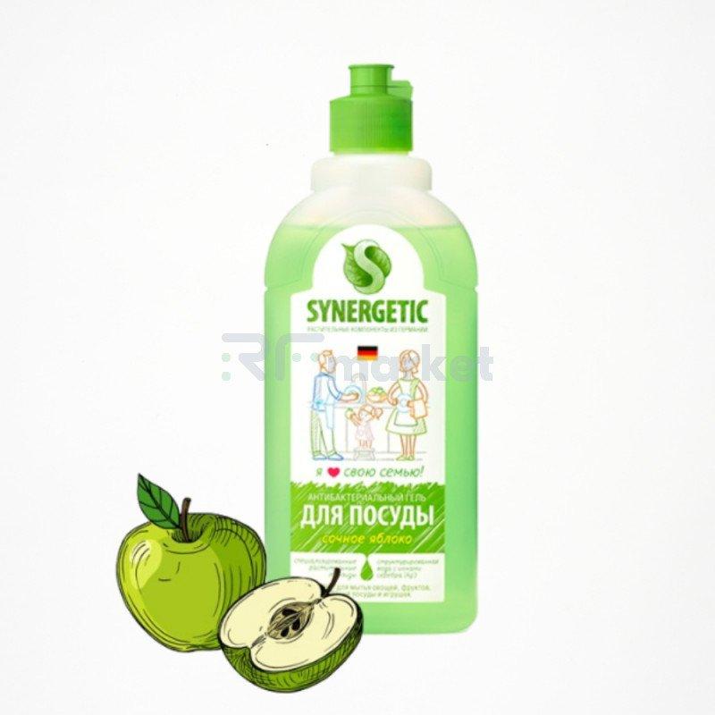 Гель для мытья посуды, овощей и фруктов Synergetic, антибактериальный, биоразлагаемый, с ароматом яблока, 0,5 л