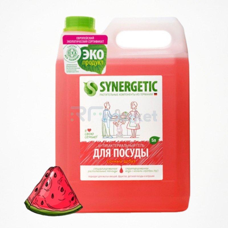 Гель для мытья посуды, овощей и фруктов Synergetic, антибактериальный, биоразлагаемый, с ароматом арбуза, 5 л