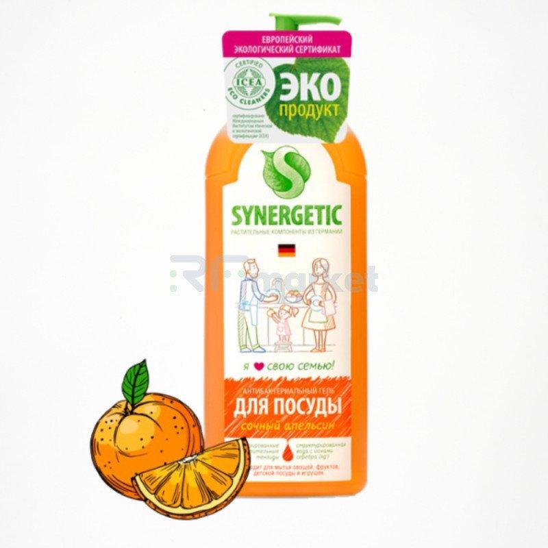 Гель для мытья посуды, овощей и фруктов Synergetic, антибактериальный, биоразлагаемый, с ароматом апельсина, 1 л