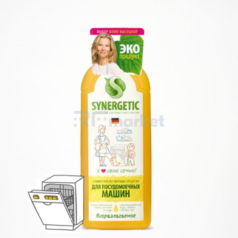 Универсальное концентрированное средство для посудомоечных машин Synergetic с ароматом лимона, 1 л