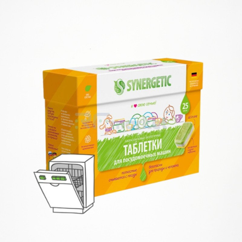 Биоразлагаемые экологичные таблетки для посудомоечых машин Synergetic, бесфосфатные, без запаха, 25 шт.