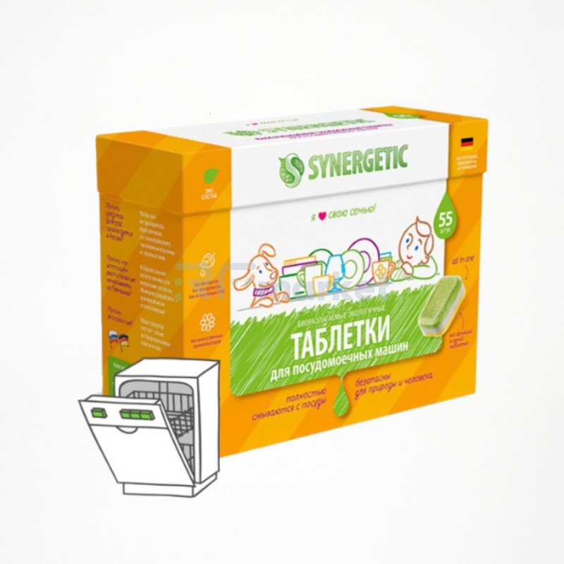 Биоразлагаемые экологичные таблетки для посудомоечых машин Synergetic, бесфосфатные, без запаха, 55 шт.