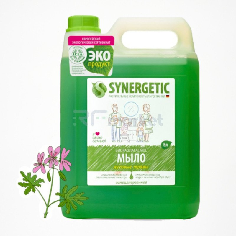 """Жидкое мыло Synergetic """"Луговые травы"""", гипоаллергенное, с эффектом увлажнения, 5 л"""