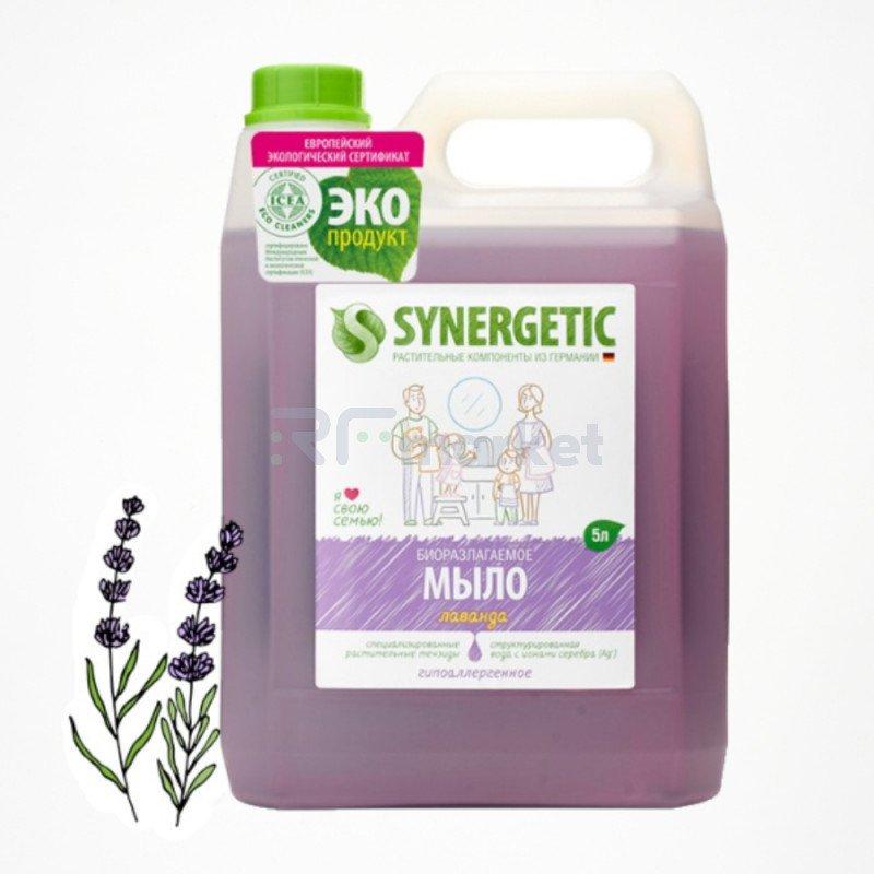 """Жидкое мыло Synergetic """"Лаванда"""", гипоаллергенное, с эффектом увлажнения, 5 л"""