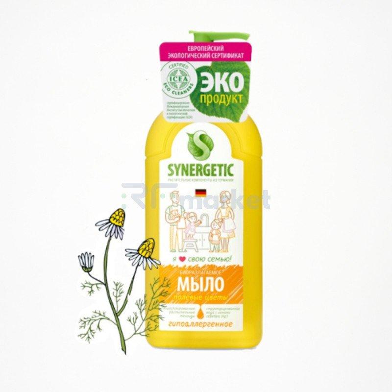 """Жидкое мыло Synergetic """"Полевые цветы"""", гипоаллергенное, с эффектом увлажнения, 0,5 л"""