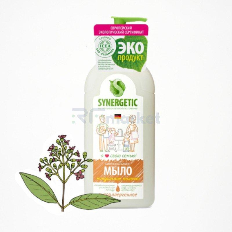 """Жидкое мыло Synergetic """"Миндальное молочко"""", гипоаллергенное, с эффектом увлажнения, 0,5 л"""