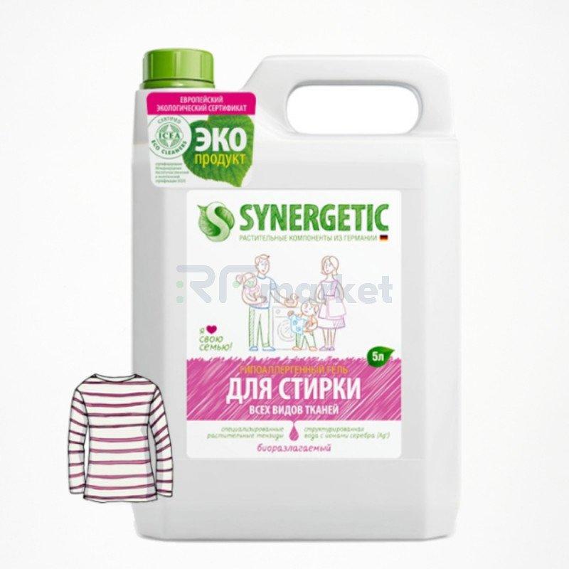 Гель-концентрат для стирки Synergetic, универсальный, гипоаллергенный, с ароматом ландыша, 5 л