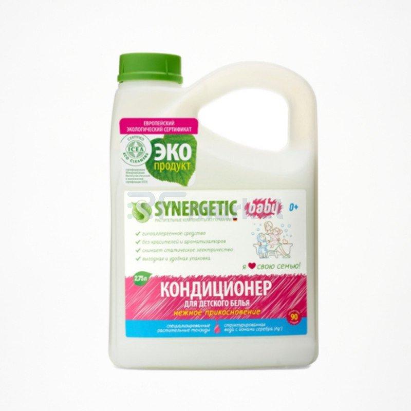 Кондиционер-ополаскиватель для детского белья Synergetic, гипоаллергенный, биоразлагаемый, без запаха, 2,75л, 90 стирок