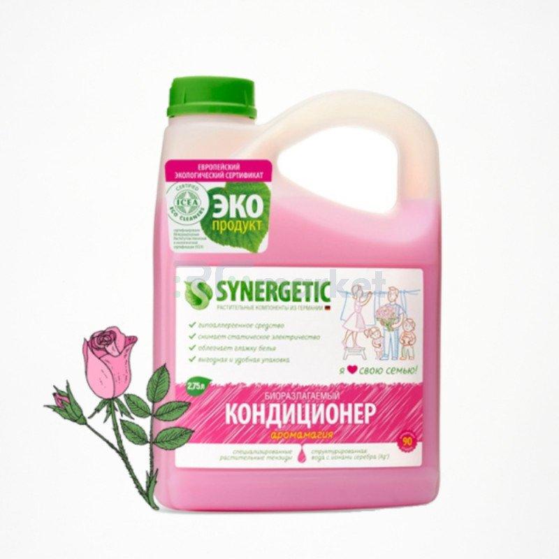 """Кондиционер-ополаскиватель для белья Synergetic """"Аромамагия"""", гипоаллергенный, биоразлагаемый, 2,75 л, 90 стирок"""