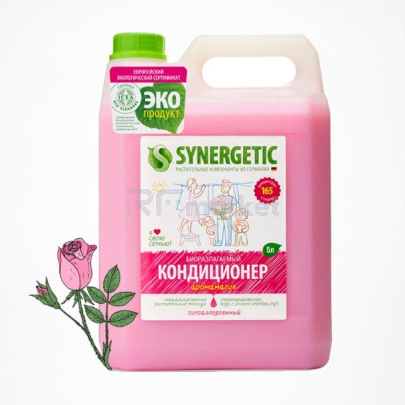 """Кондиционер-ополаскиватель для белья Synergetic """"Аромамагия"""", гипоаллергенный, биоразлагаемый, 5 л, 165 стирок"""