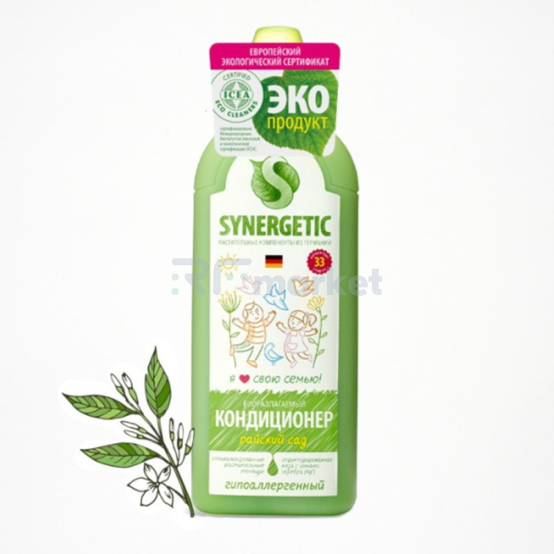 """Кондиционер-ополаскиватель для белья Synergetic """"Райский сад"""", гипоаллергенный, биоразлагаемый, 1 л, 33 стирки"""