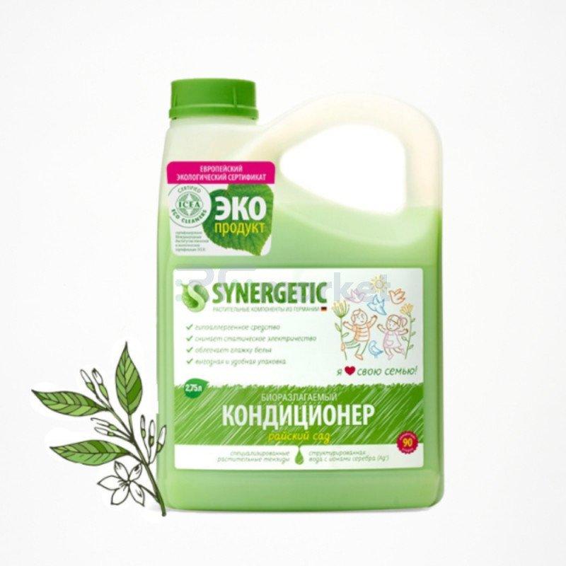 """Кондиционер-ополаскиватель для белья Synergetic """"Райский сад"""", гипоаллергенный, биоразлагаемый, 2,75 л, 90 стирок"""