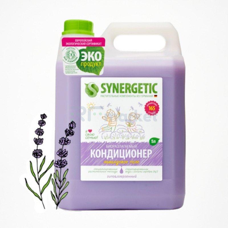 """Кондиционер-ополаскиватель для белья Synergetic """"Лавандовое поле"""", гипоаллергенный, биоразлагаемый, 5 л, 165 стирок"""