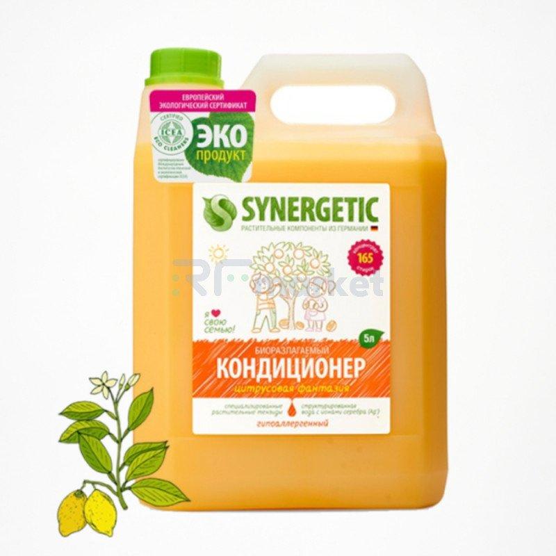 """Кондиционер-ополаскиватель для белья Synergetic """"Цитрусовая фантазия"""", гипоаллергенный, биоразлагаемый, 5 л, 165 стирок"""