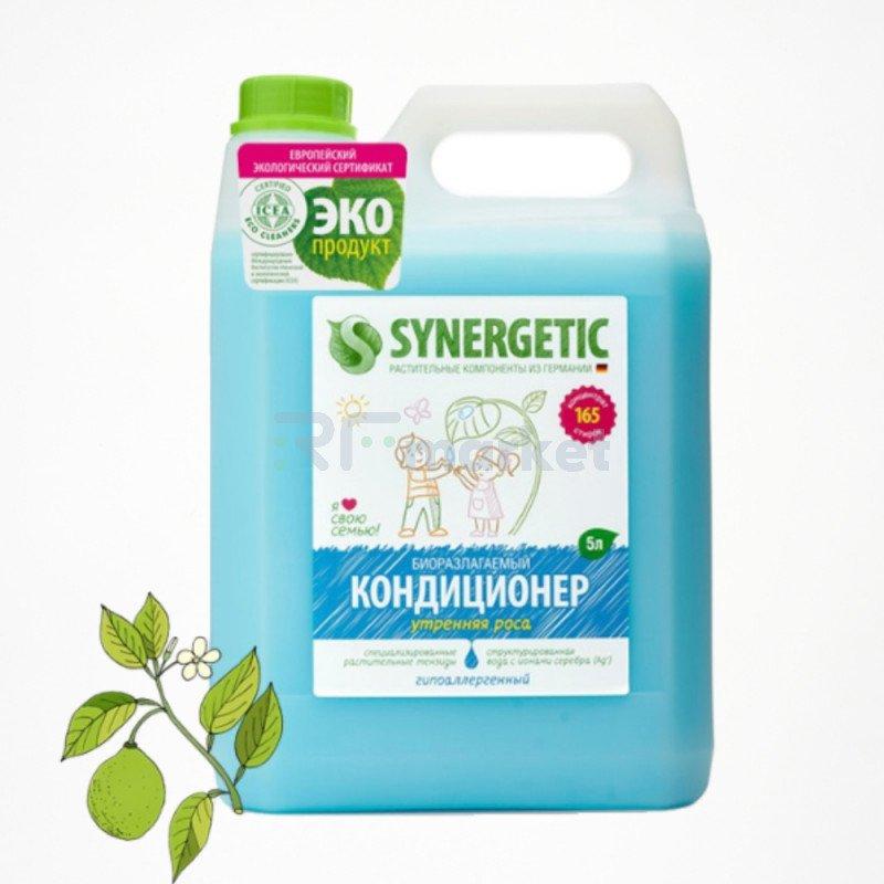 """Кондиционер-ополаскиватель для белья Synergetic """"Утренняя роса"""", гипоаллергенный, биоразлагаемый, 5 л, 165 стирок"""