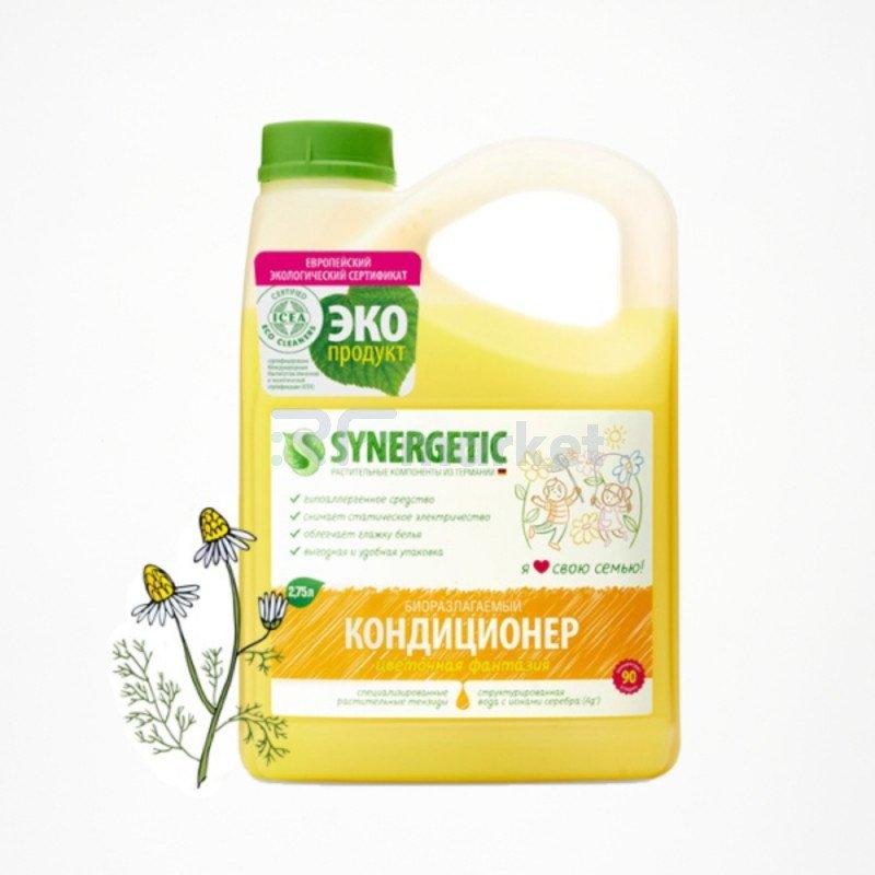 """Кондиционер-ополаскиватель для белья Synergetic """"Цветочная фантазия"""", гипоаллергенный, биоразлагаемый, 2,75 л, 90 стирок"""