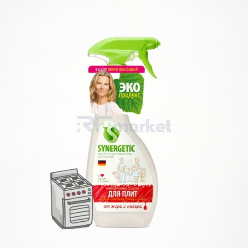 Cредство для удаления жира и нагара Synergetic, биоразлагаемое, 0,5 л
