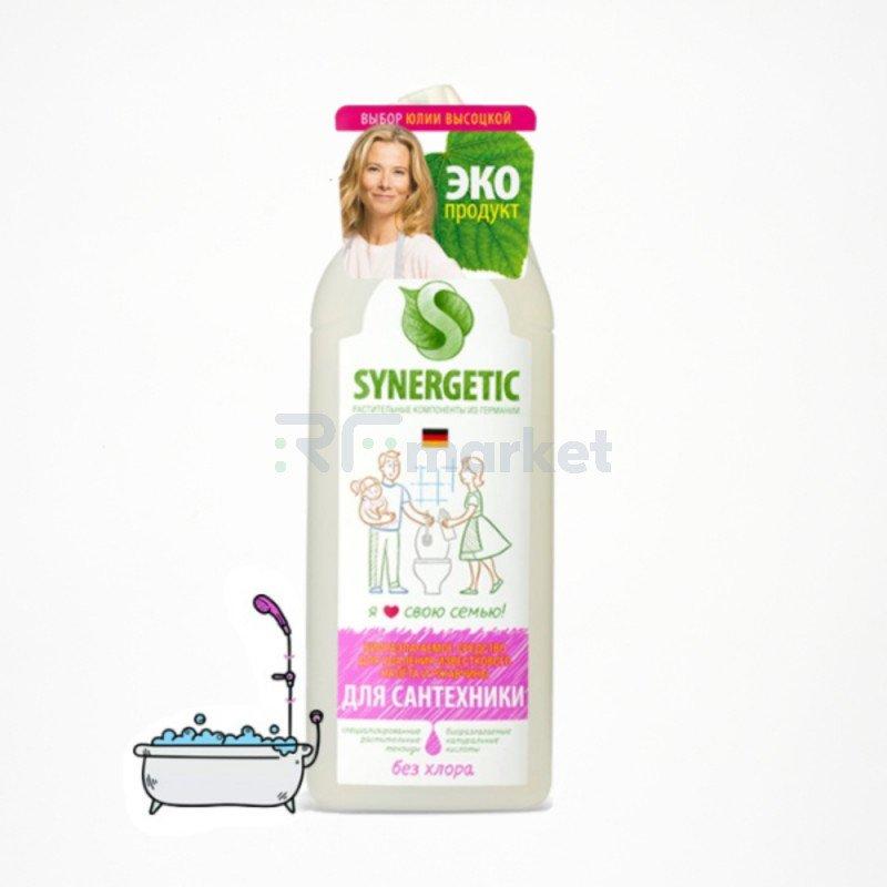 Средство для мытья сантехники Synergetic, концентрированное, биоразлагаемое, без хлора, 1 л