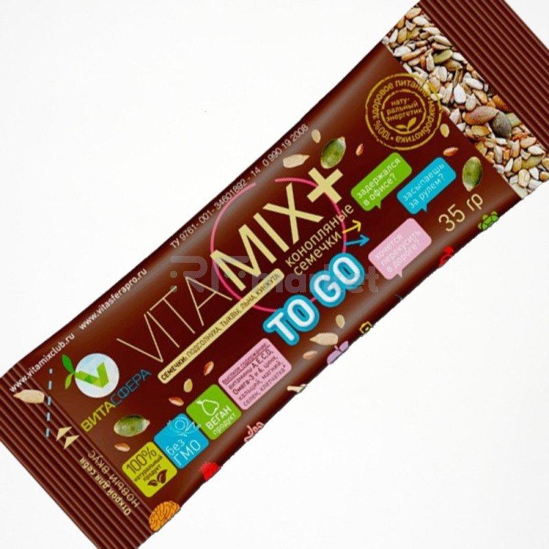 Смесь семечек подсолнуха, тыквы и семян льна и кунжута   VitaMIX + конопля – TO GO  для функционального питания, ВитаСфера