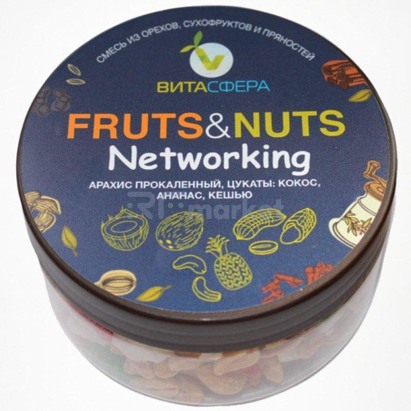 """Смесь орехов и сухофруктов """"Networking"""" Fruts&Nuts, ВитаСфера"""