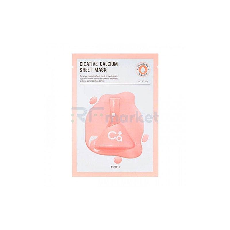 A'Pieu Маска тканевая увлажняющая с кальцием - Cicative calcium sheet mask, 22г