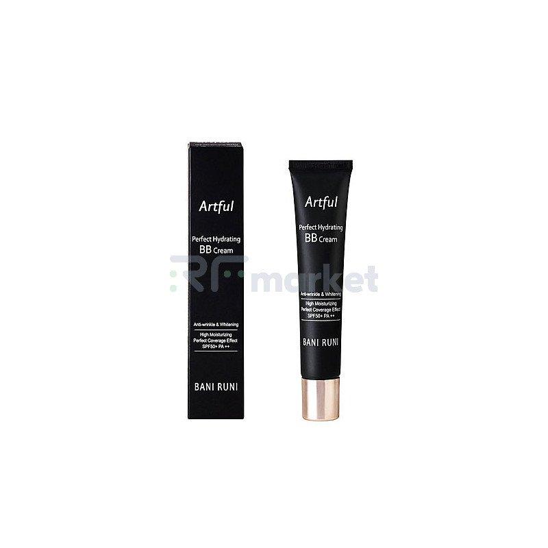 Aronyx ББ-крем увлажняющий №23 - Medi flower perfect hydrating BB cream Spf50 Pa++, 40мл
