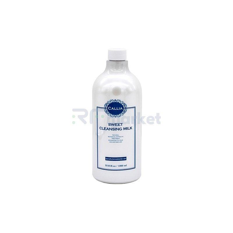 Callia Молочко для снятия макияжа - Sweet cleansing milk, 1000мл