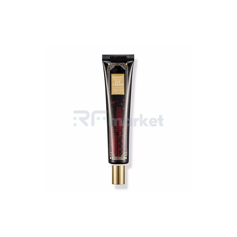 Eunyul Крем для глаз против морщин - Ultra radiance eye cream, 30мл