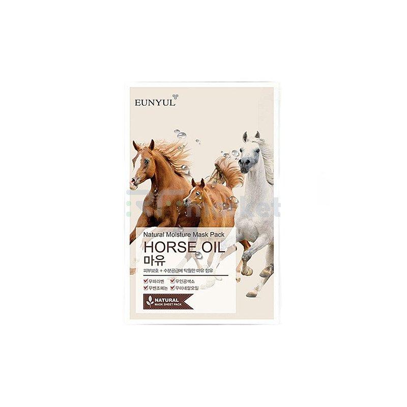 Eunyul Маска тканевая с лошадиным маслом - Natural moisture mask pack horse oil, 22мл