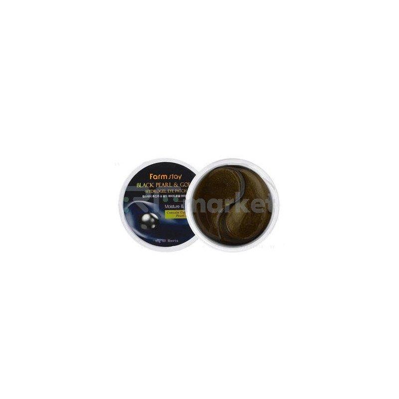 FarmStay Патчи гидрогелевые с золотом и жемчугом - Black pearl & gold hydrogel eye patch, 60шт