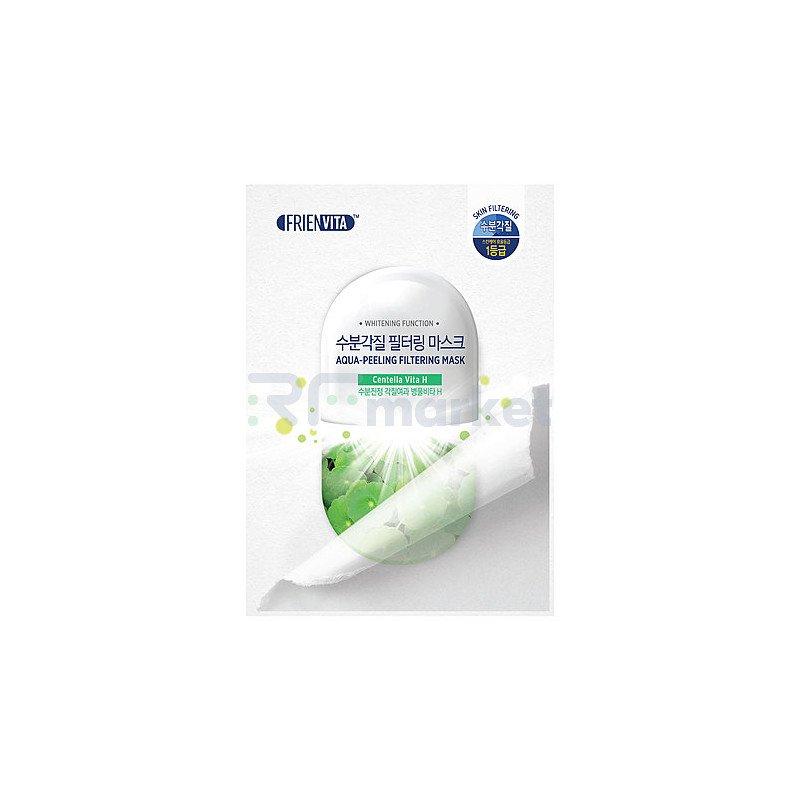 Frienvita Маска-фильтр отшелушивающая для лица - Aqua-peeling filtering mask centella vita H, 25г