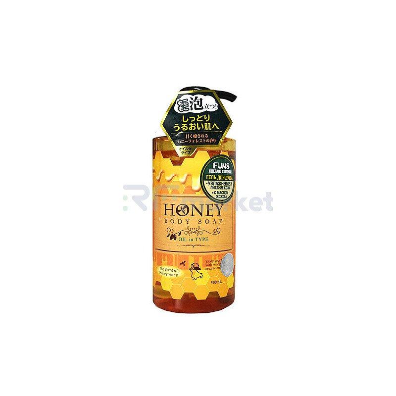 Funs Гель для душа увлажняющий с экстрактом меда и маслом жожоба - Honey oil, 500мл